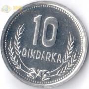 Албания 1988 10 киндарок