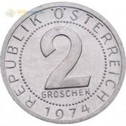 Австрия 1974 2 гроша