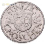 Австрия 1946-1955 50 грошей