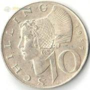 Австрия 1957-1973 10 шиллингов (серебро)