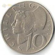 Австрия 1974-2001 10 шиллингов