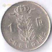 Бельгия 1950-1988 1 франк BELGIE