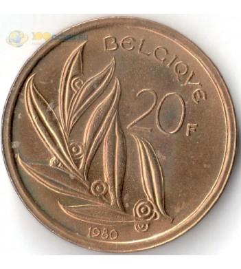 Бельгия 1980 20 франков BELGIQUE