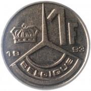Бельгия 1989-1993 1 франк (Belgique)