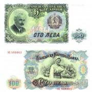 Болгария бона (086a) 100 лева 1951