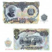 Болгария бона (087a) 200 лева 1951