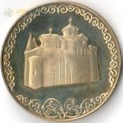 Болгария 1981 2 лева Церковь Бояна