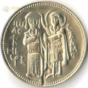 Болгария 1981 2 лева Крепость Царевец