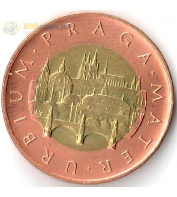 Чехия 1993 50 крон Прага