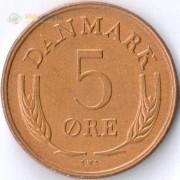 Дания 1960-1972 5 эре