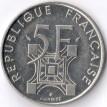 Франция 1989 5 франков 100 лет Эйфелевой башне