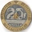 Франция 1992-2001 20 франков Замок Мон-Сен-Мишель