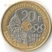 Франция 1994 20 франков 100 лет Международному олимпийскому комитету