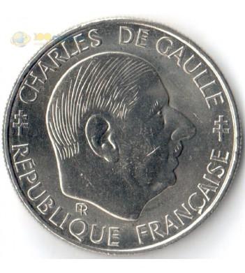 Франция 1988 1 франк 30 лет Пятой Республике