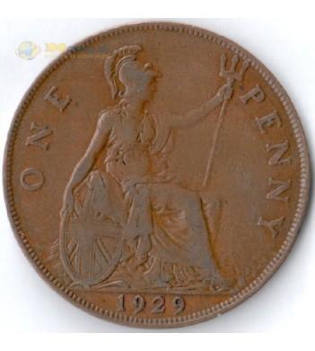 Великобритания 1928-1936 1 пенни