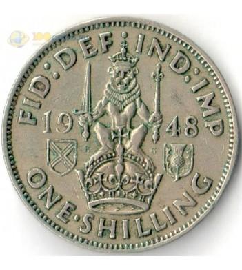 Великобритания 1948 1 шиллинг Шотландский герб