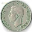 Великобритания 1948 2 шиллинга