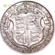 Великобритания 1923 1/2 кроны (серебро)