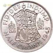 Великобритания 1945 1/2 кроны (серебро)