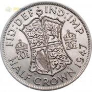 Великобритания 1947 1/2 кроны