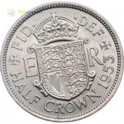 Великобритания 1953 1/2 кроны