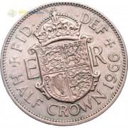 Великобритания 1966 1/2 кроны