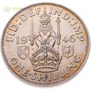 Великобритания 1946 1 шиллинг Шотландский герб