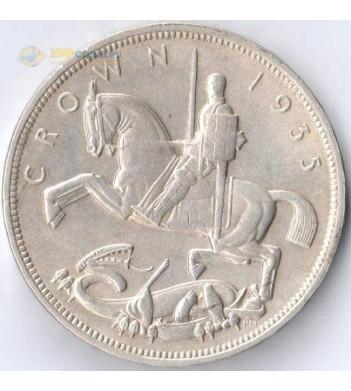 Великобритания 1935 1 крона Святой Георг