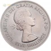 Великобритания 1960 5 шиллингов