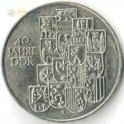 ГДР 1989 10 марок 40 лет образования ГДР