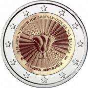 Греция 2018 2 евро Союз островов Додеканес