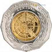 Хорватия 1997 25 кун ООН