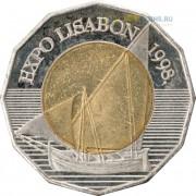 Хорватия 1998 25 кун Лиссабон ЭКСПО