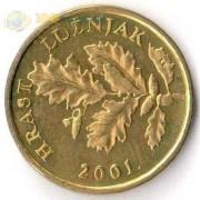 Хорватия 1993-2015 5 лип Дуб черешчатый