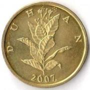 Хорватия 1993-2011 10 лип Табак обыкновенный