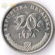 Хорватия 1993-2015 20 лип Ветка оливы европейской