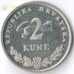 Хорватия 1993-2013 2 куны Тунец обыкновенный