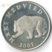 Хорватия 1993-2017 5 кун Бурый медведь