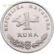 Хорватия 2014 1 куна Соловей 20 лет валюте