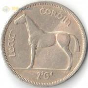 Ирландия 1951-1967 1/2 кроны Лошадь
