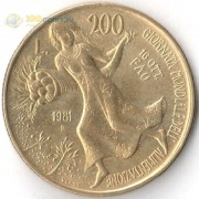Италия 1981 200 лир ФАО