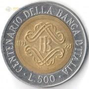 Италия 1993 500 лир Банк