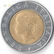 Италия 1993 500 лир 100 лет банку Италии