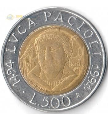 Италия 1994 500 лир 500 лет со дня рождения Луки Пачоли