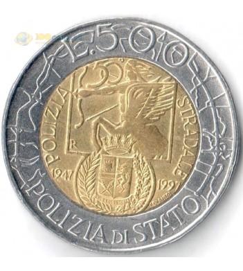 Италия 1997 500 лир 50 лет дорожной полиции