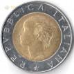 Италия 1998 500 лир 20 лет IFAD