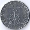 Италия 1981 100 лир Морская академия