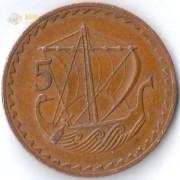 Кипр 1963 5 милс Древний корабль
