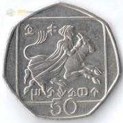 Кипр 1991-2004 50 центов