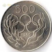 Кипр 1980 500 милс Олимпиада в Москве